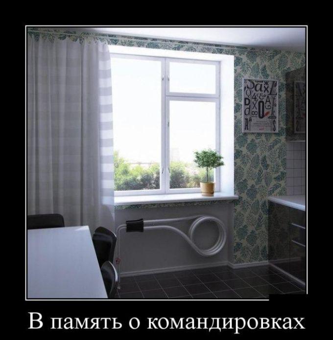 Демотиваторы №1078 (30 фото)