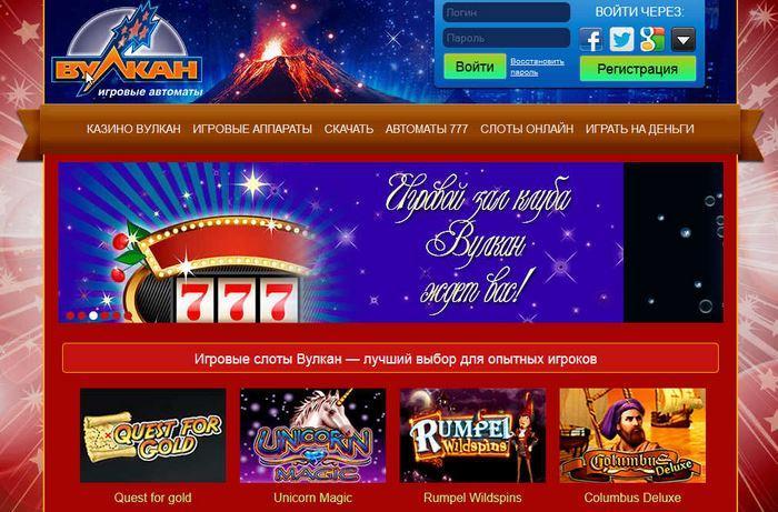 Интернет казино украина золото азарта игры бесплатно казино крейзи бесплатно