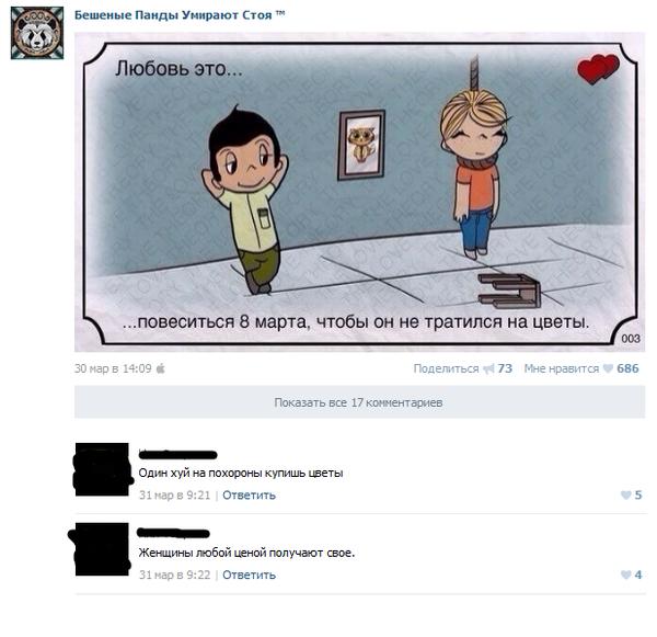 Смешные комментарии из социальных сетей (30 фото)
