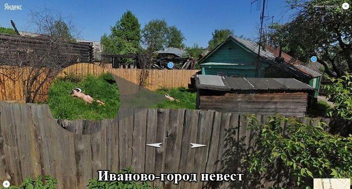 Подборка прикольных фото №1135 (101 фото)