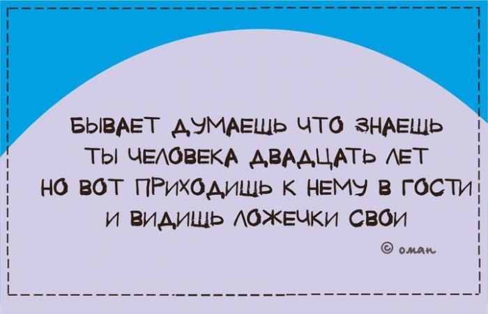 http://batona.net/uploads/posts/2015-05/1432564326_03.jpg