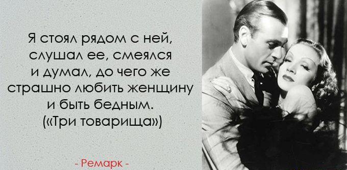 Сми латвии на русском языке последние новости