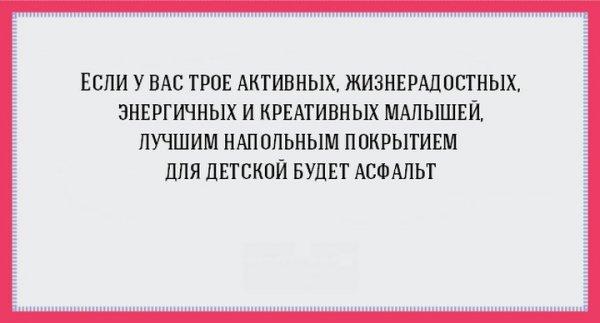 интересные статьи про ремонт комнату общежитии Новосибирске