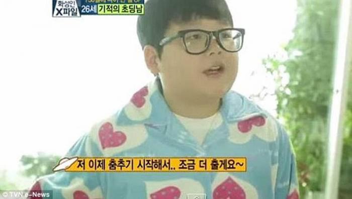 Питер Пэн из Южной Кореи: человек, который не может повзрослеть (7 фото)