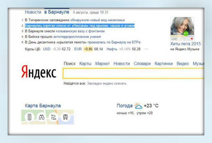 Гтрк иваново официальный сайт новости недели