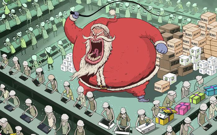 Suvremeni svijet je u crtežima Stevena Cuttsa