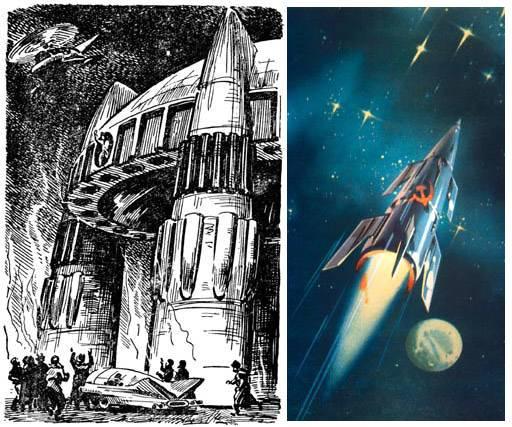 Фантастика и приключения для подростков книги