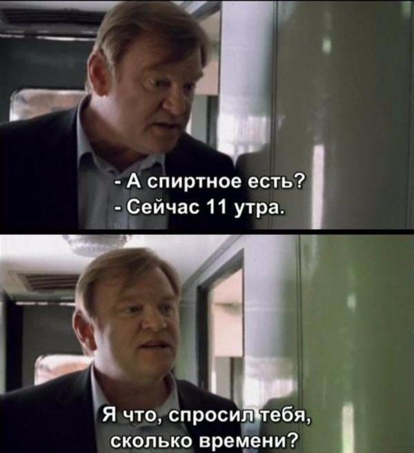 В ОБСЕ назвали количество наблюдателей из РФ и США, работающих в Украине - Цензор.НЕТ 5394