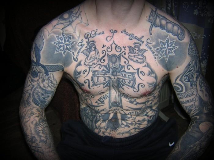 Значение тату на зоне 46