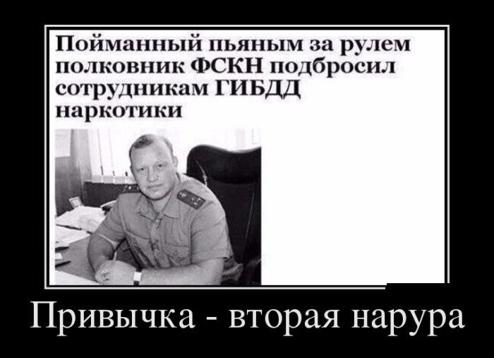 Мы закроем патрульной полицией всю Украину, а все большие города - в апреле-мае, - Деканоидзе - Цензор.НЕТ 4115