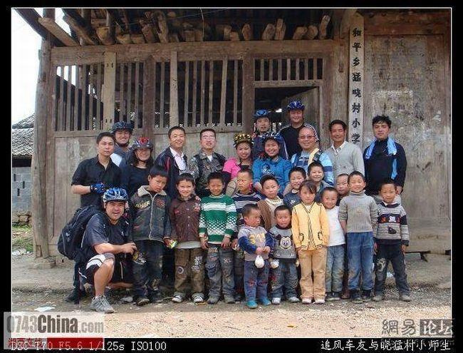 Китайская школа (30 фото)