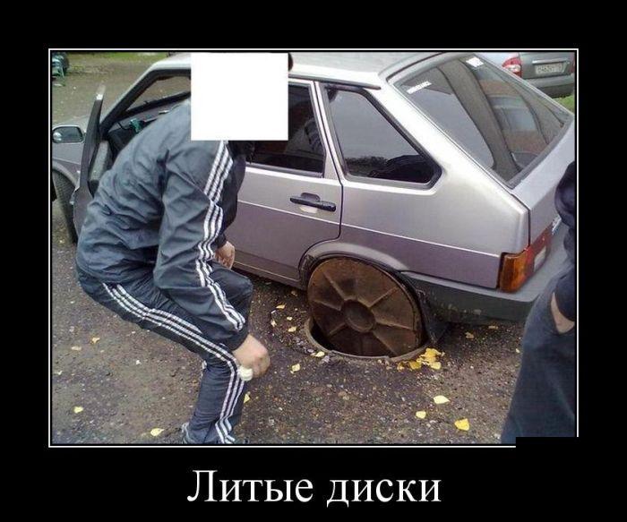 Украина ввела дополнительную пошлину на импорт российских автомобилей - Цензор.НЕТ 2503