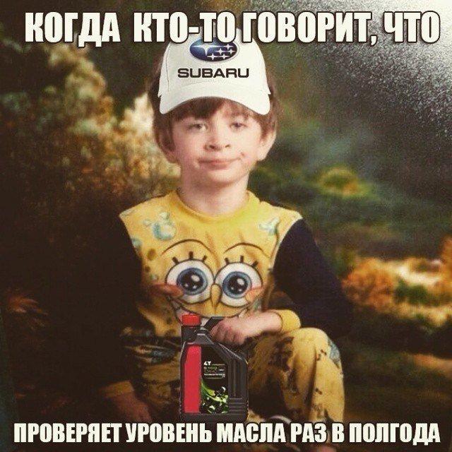 Только что зашел в домашних условиях - Device812.ru