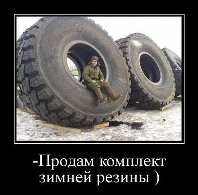 Украина ввела дополнительную пошлину на импорт российских автомобилей - Цензор.НЕТ 6826