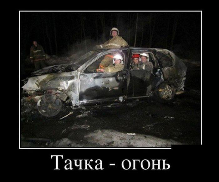 Украина ввела дополнительную пошлину на импорт российских автомобилей - Цензор.НЕТ 2202