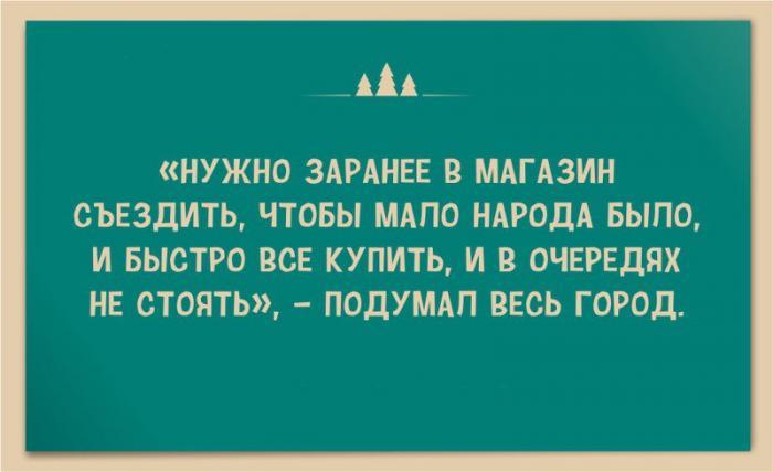 Забавные новогодние открытки (5 картинок)