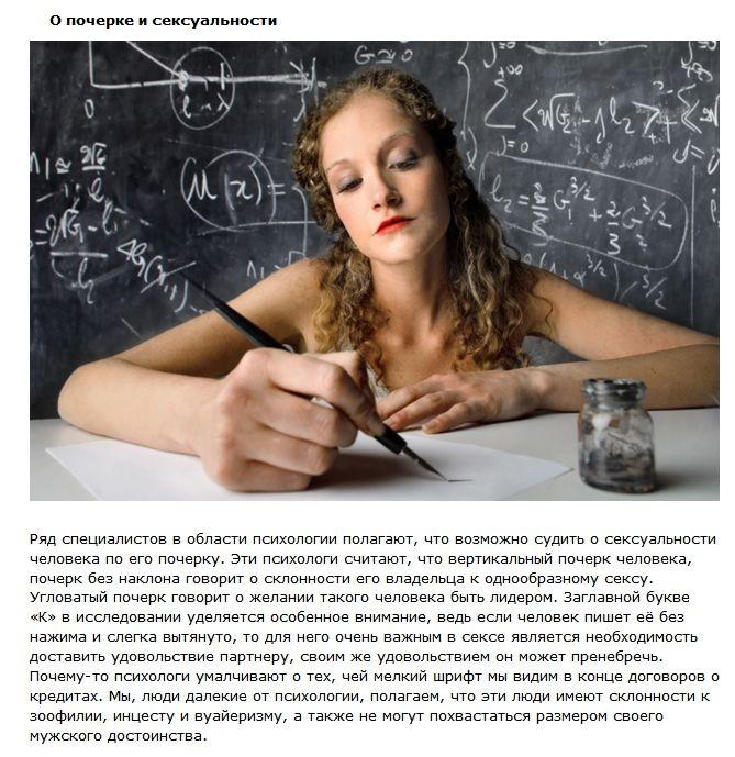 Интересные и забавные факты о сексе