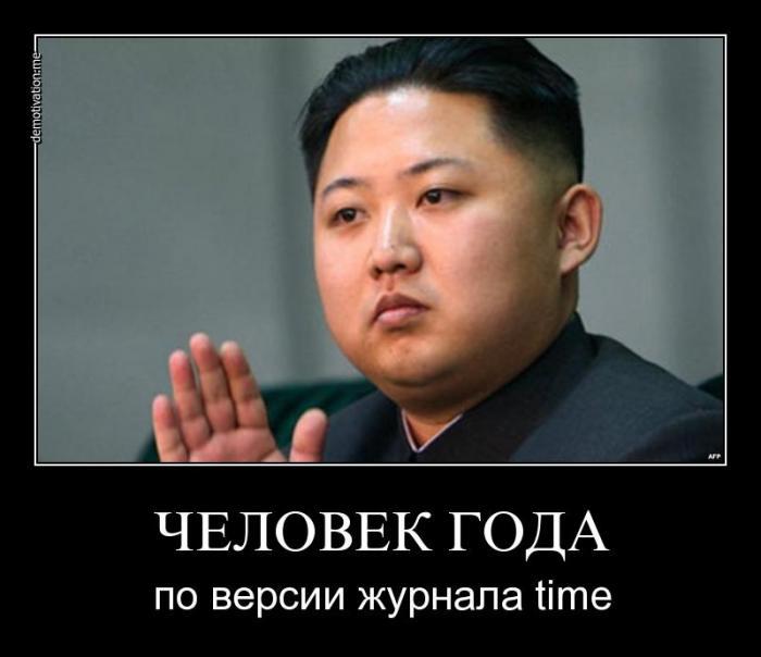 Путин рассказал о признании Ким Чен Ира в наличии у КНДР