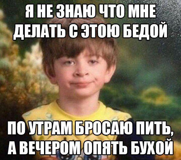 1453750498_06.jpg