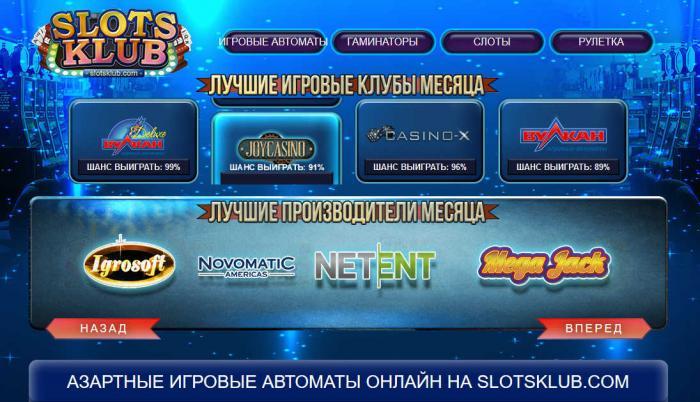 Скачать популярные игровые автоматы фильм чо юн фата про азартные игры