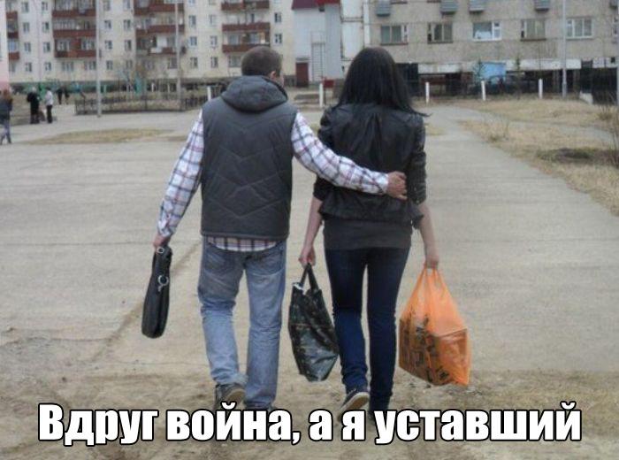 Подборка прикольных фото №1347 (106 фото)