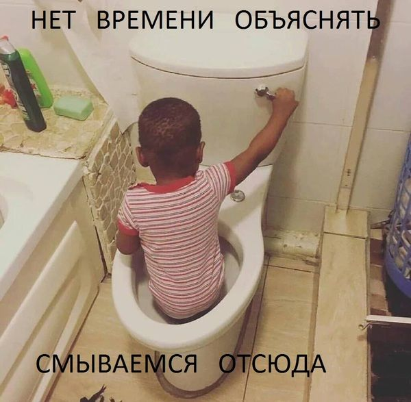 Подборка прикольных фото №1357 (117 фото)