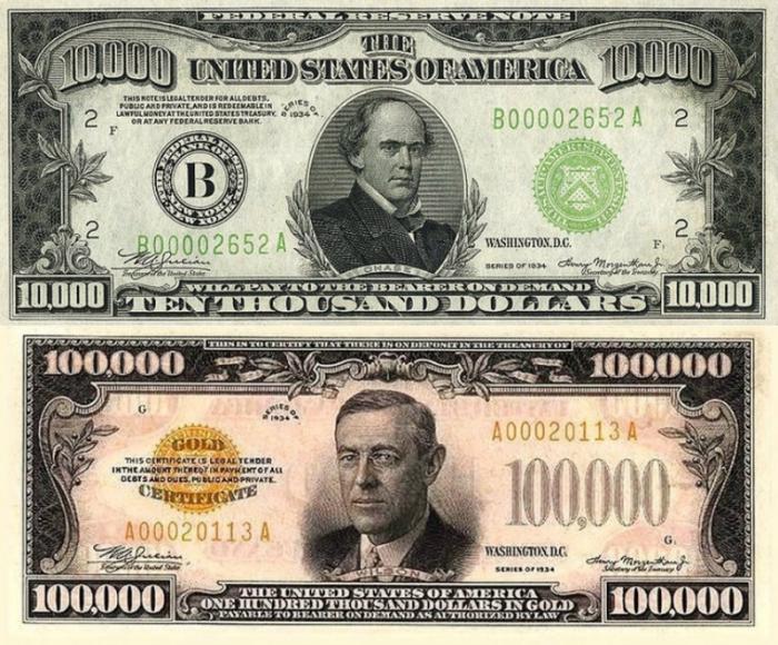 Самые редкие банкноты мира 5 коп 1987