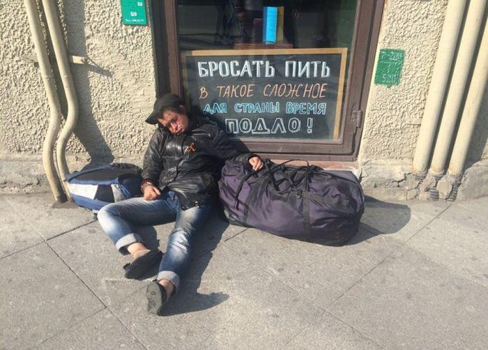 Крупная авария оставила без воды часть оккупированного РФ Симферополя - Цензор.НЕТ 9054