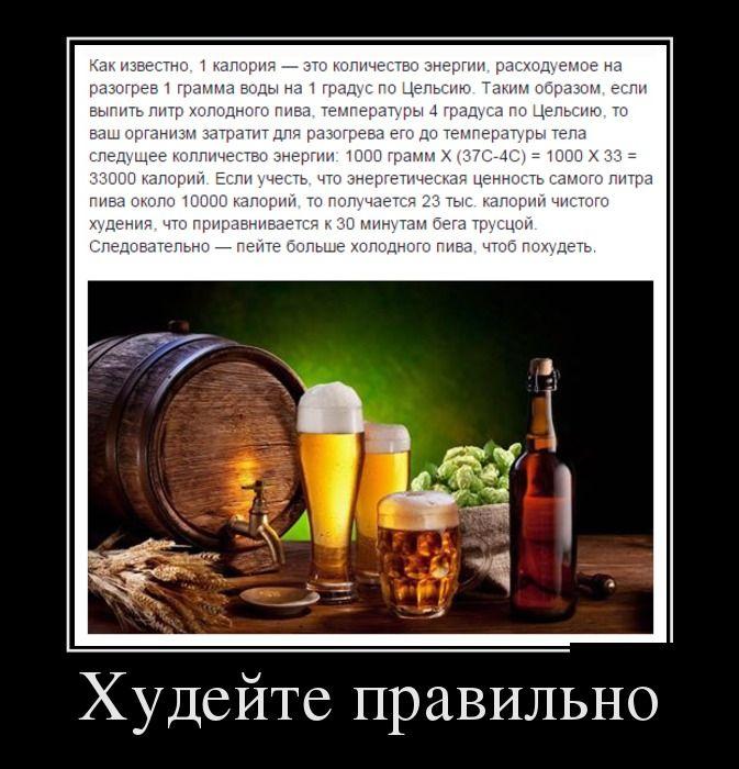 1467090988_21.jpg