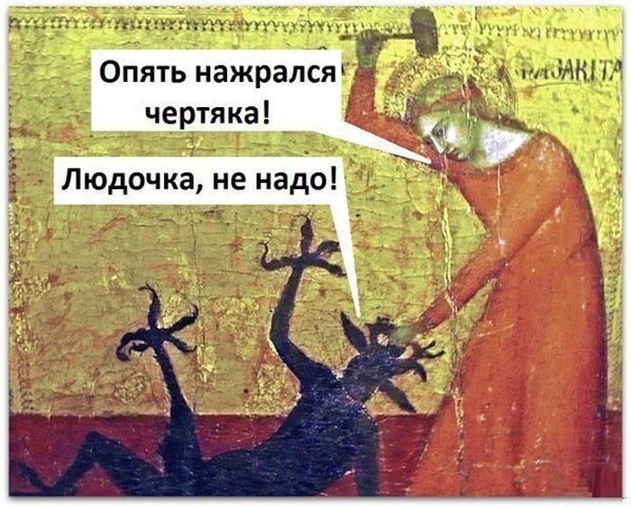 Юмор в картинках - Страница 3 1474135823_78
