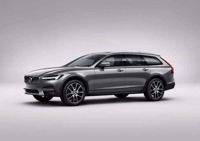1474452616 2 Volvo presented a new motorists superreliable SUV (5 photos)