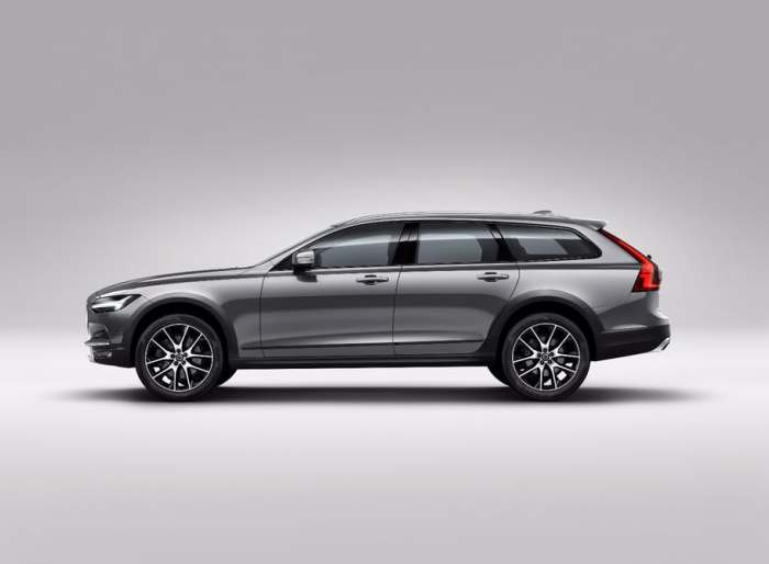 1474452621 5 Volvo presented a new motorists superreliable SUV (5 photos)