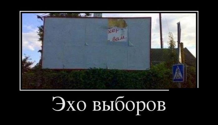 1475086601_27.jpg