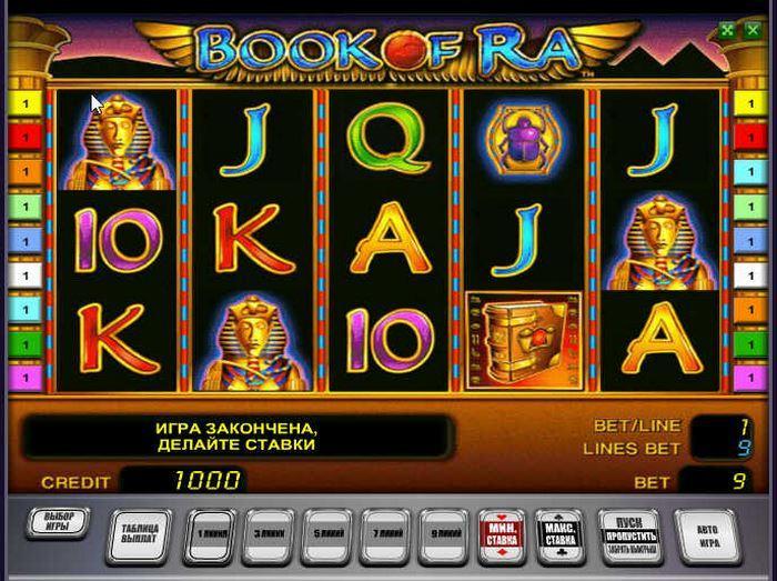 казино ра 5