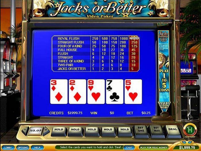 Запрещённые азартные игры игровые автоматы новоматик онлайнi