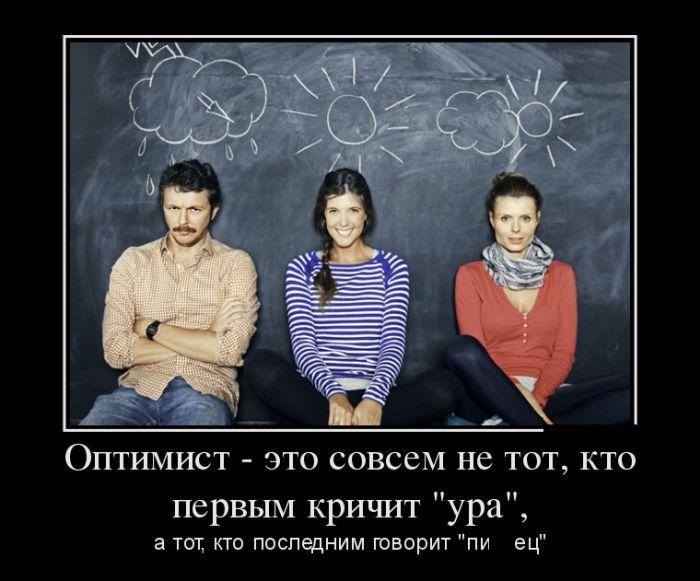 1479156913_30.jpg