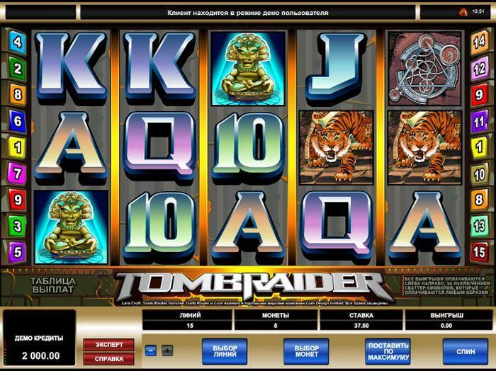 Super Slots игровые автоматы играть бесплатно демо