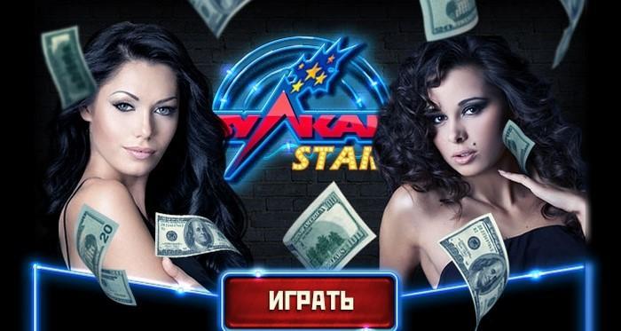 вывод средств с вегас казино онлайн