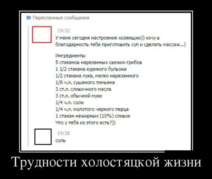 Демотивчики 5