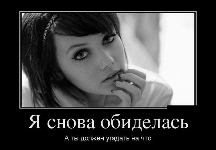 1481486856_29.jpg