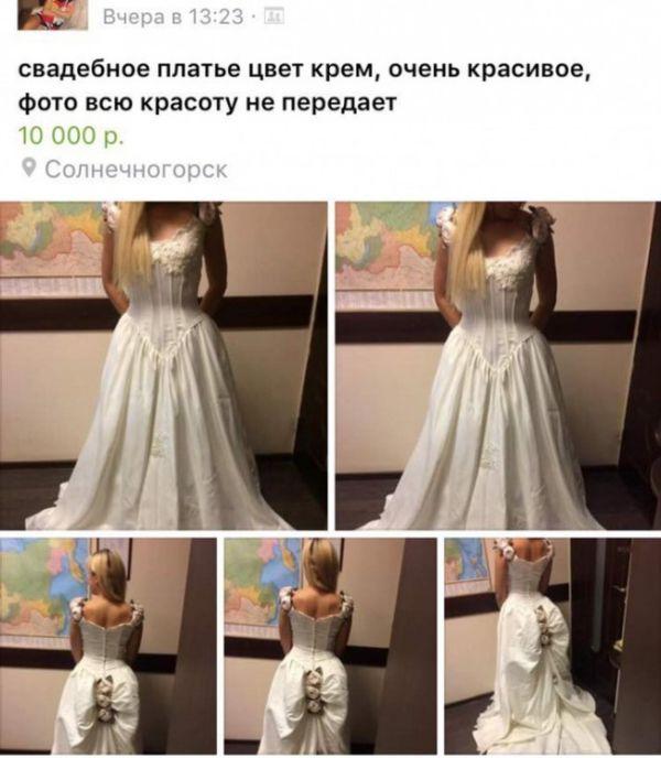 Комментарии к в свадебном платье