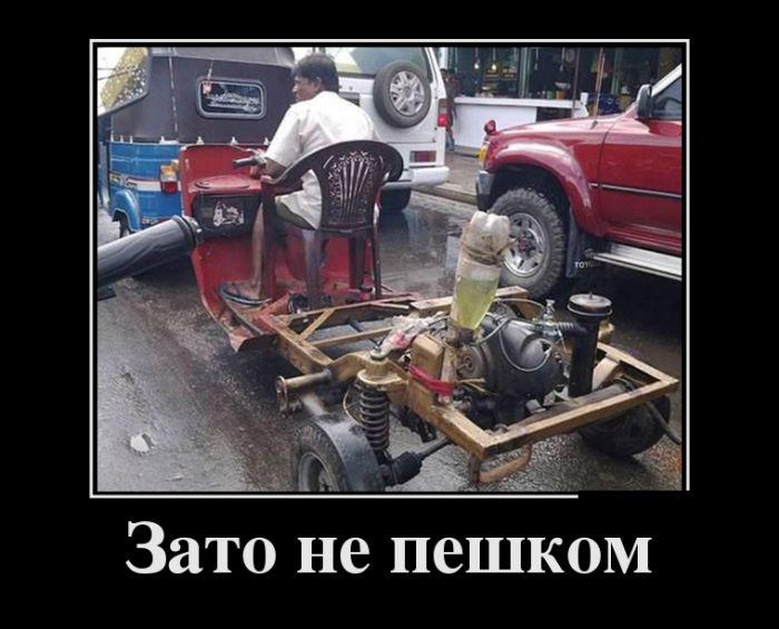 Демотиваторы №1530 (30 фото)