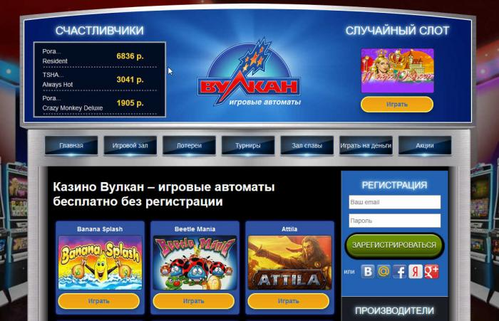 Интернет казино golden games играть