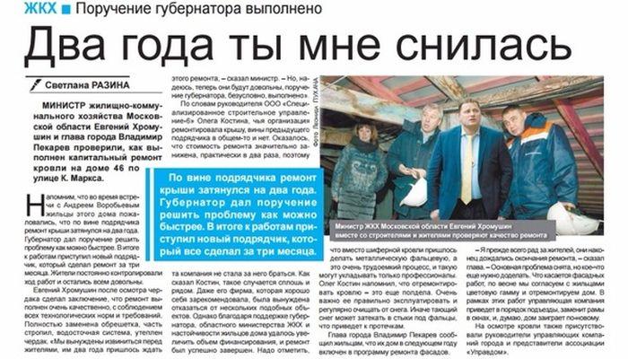 Новости украины отключение связи