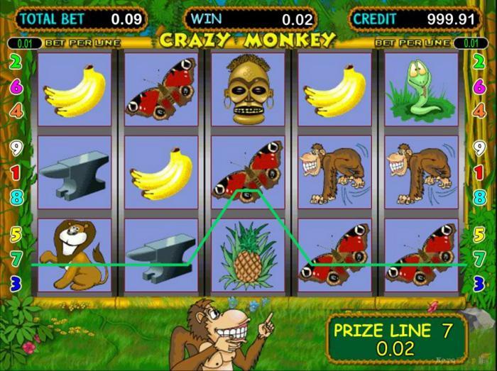 Пяти рублевый игровой автомат