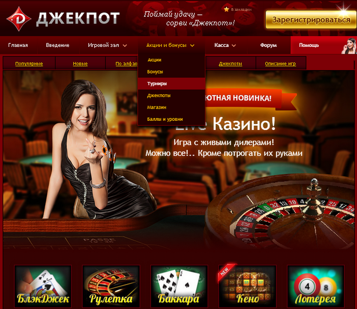 W v casino define gambling