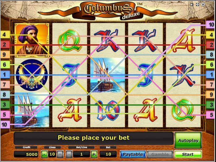 Однорукий бандит играть бесплатно на сайте казино Вулкан