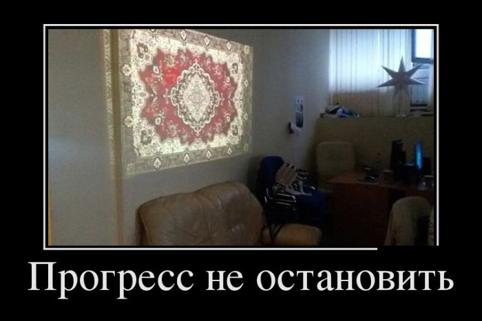 1485198239_13.jpg