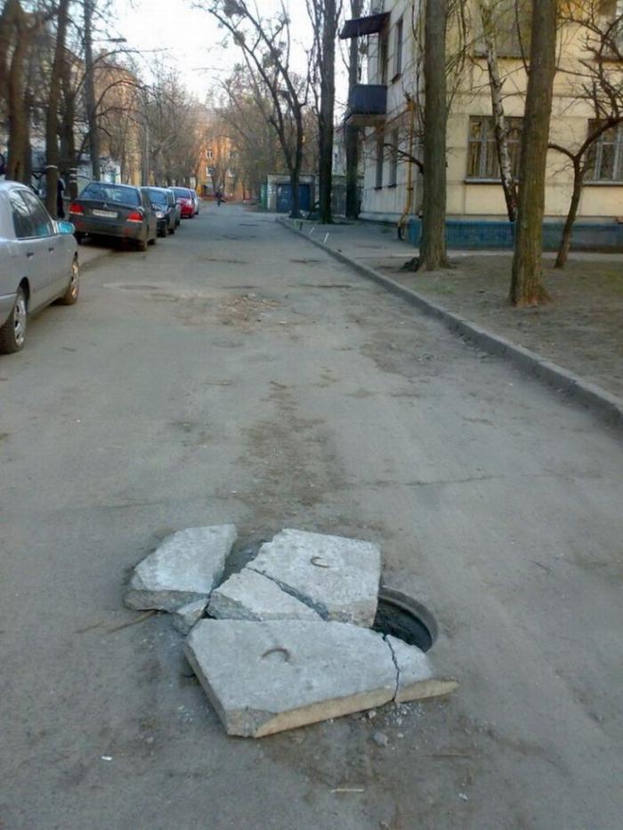 канализационный лежак фото