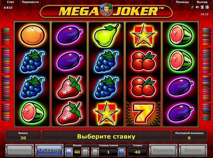 На сколько реально выиграть в интернет казино игровые автоматы загрузить бесплатно